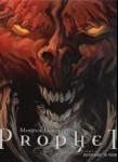 PROPHET - Infernum In Terra