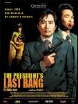 President_Last_bang_film