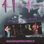 AD VITAM AETERNAM - Alt+0198
