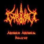 GARWALL - Abyssus Abyssum Invocat