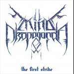 MIND PROPAGANDA - The First Strike
