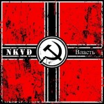 N.K.V.D. - Vlast