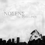 NOSENS - The Final Step